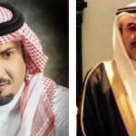 حفل زواج فهد بن حامد العتيق