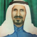 دعوة حفل زواج سلوم بن عبدالله ال عقلا 1441/2/5 – 2019/10/4