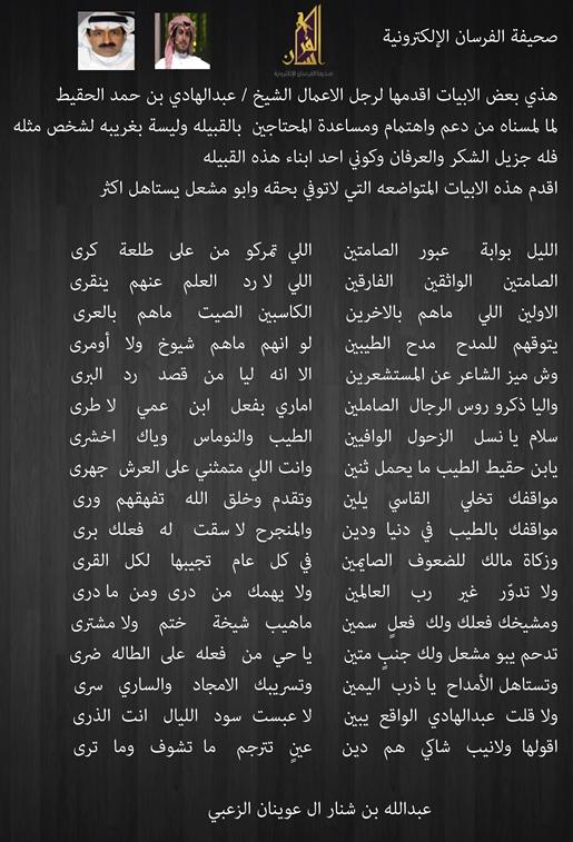 تصميم-القصائد-2