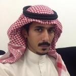 حفل زواج فهد & محمد بن عبدالله العوينان