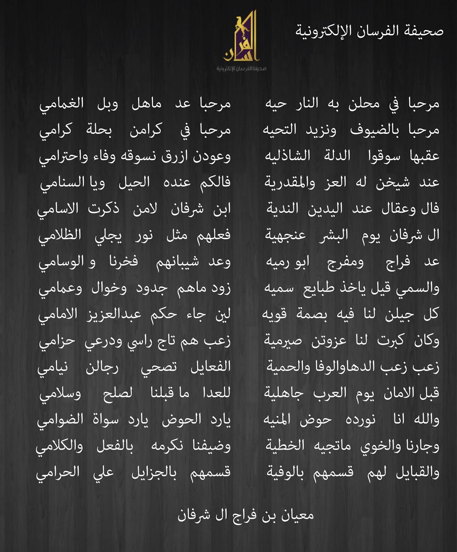 تصميم القصائد 2
