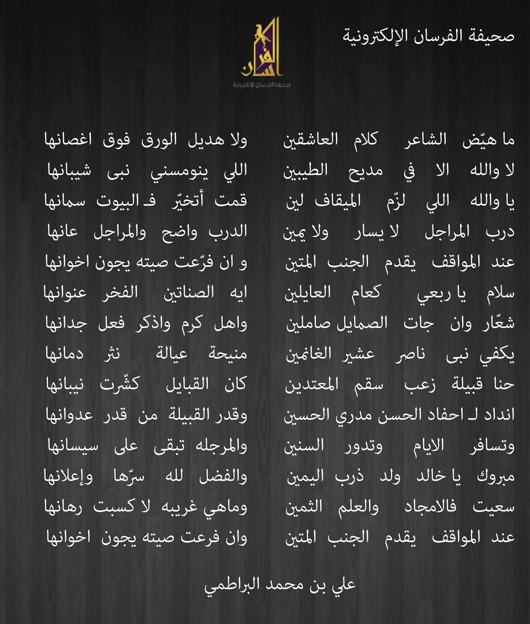 علي محمد 4