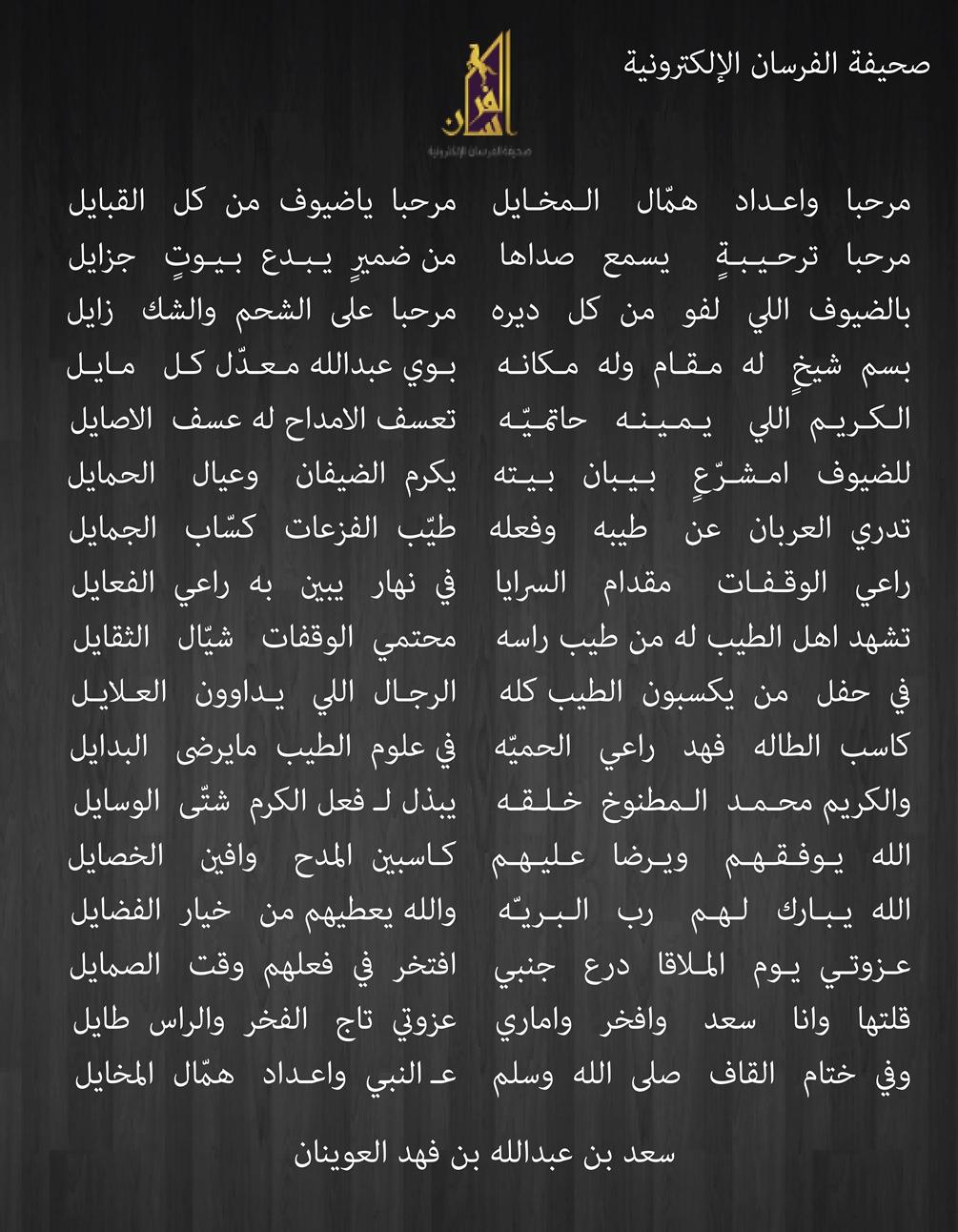 تصميم القصائد 2 copy