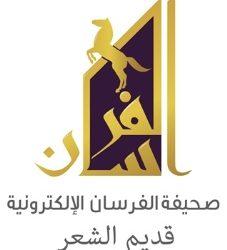 قراءة في كتب الاديب والشاعر مشعل بن محمد الصبيح الزعبي
