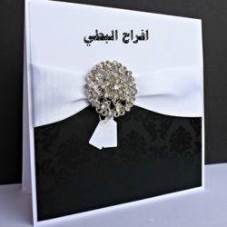 دعوة حفل زواج (عبدالعزيز & سعد) بن فهاد الرويبخ 1440/6/23 – 2019/2/28
