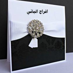 دعوة حفل زواج فهد بن عبدالله الهميّم 1440/12/15 – 2019/8/16