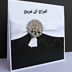 دعوة حفل زواج فهد & محمد بن محسن فهد ال عوينان 1441/5/29 – 2020/1/24