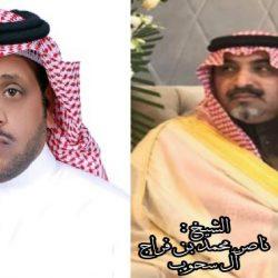 دعوة حفل زواج فهد & سعد بن فلاح بن فهيد العوينان 1441/5/16 – 2020/1/11