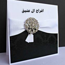 دعوة حفل زواج نادر بن محمد بن راشد الهميّم 1441/4/9 – 2019/12/6