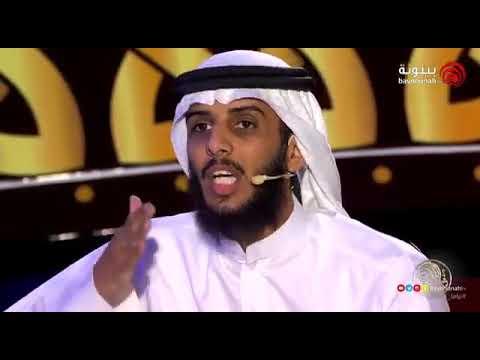 محمد عبدالله الزعبي – شاعر المليون – مرحلة الجولات – الجولة الاولى