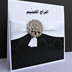 دعوة حفل زواج خالد بن عبدالله الرمضان 1442/7/29 – 2021/3/13