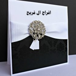 راشد بن شبيب الهميّم يحتفل بزواج نجله ( مشعل )