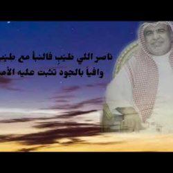 افراح الرشيد كلمات راشد هزاع العبيوي اداء محمد العتيبي ويوسف العتيبي