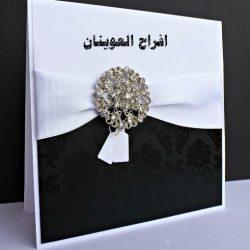 دعوة حفل زواج سعد راشد سلطان القعدان 1442/10/29 – 2021/6/10