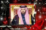 حفل زواج سلطان بن شبيب القعدان