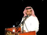 سلمان ياعز العرب وانت مقدام بعد الولي للدين حصناً وسدى
